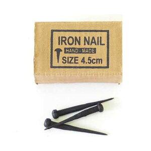 志成販売 アイアンネイル 4.5cm 30本セット 304882 釘 くぎ クギ アンティーク風 IRON NAIL