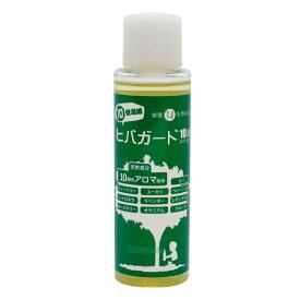 10倍濃縮 ヒバガード 100ml 虫除けスプレーに 虫よけ ペット虫よけ 天然ヒバ油と9種の精油で虫除け 天然由来害虫忌避剤