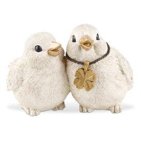 キシマ リトルバーズ ガーデンオーナメント KH-61168 2羽一体型 小鳥 幸運