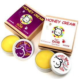 キゾウ ハニークリーム 25ml KDH01 02 無香料 ラベンダー 肉球クリーム 犬の肉球保護 ミツロウ 天然素材 肉球ケア