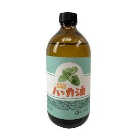天然ハッカ油 500ml 日本製 ハッカオイル 中栓付き 遮光瓶 虫よけ ハッカ油スプレーに 虫除け はっか油 ゴキブリ対策 お風呂 消臭 除菌