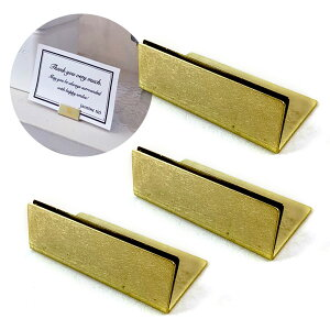 日本製 アンティーク調 真鍮カードスタンド ワイドサイズ 3個セット ブラス カード スタンド 名刺 ポストカード立て 値札