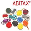ABITAX アビタックス アウトドアアシュトレイ 携帯灰皿