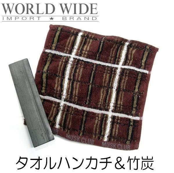 WORLD WIDE タオルハンカチ&竹炭セット