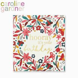 キャロラインガードナー グリーティングカード フーレイ フローラル バースデー カード caroline gardner Hooray Floral Birthday Cardブランド デザイナーズ カード UK ロンドン FIE011ギフト プレゼント 父の日 企画