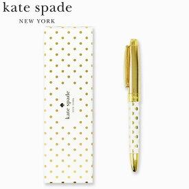 ケイト スペード ペン ボールペン kate spade new york Ball Point Penブランド デザイナーズ ステーショナリー 文房具 USA アメリカ 海外 165550-Ball Pen Cream/Gold Dotギフト プレゼント 結婚祝い