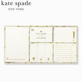 kate spade new york ケイト スペード GOLD FLAMING DOT STICKY NOTE SET ゴールド ドット スティッキー ノート セットメモ帳 付箋 セット 176255-Sticky Note Set Flamingギフト プレゼント 結婚祝い