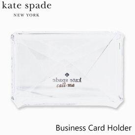 ケイト スペード カード ホルダー ビジネス カード ホルダー kate spade new york Business Card Holderブランド デザイナーズ ステーショナリー USA アメリカ 海外 181430-Acrylic Card Holder CMギフト プレゼント 結婚祝い