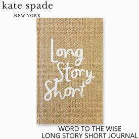 ケイト スペード ノート ロングストーリーショート ジャーナル ステーショナリー 文房具 kate spade new yorkブランド デザイナーズ アメリカ 海外 183054-Journal Long StoryShortギフト プレゼント 結婚祝い