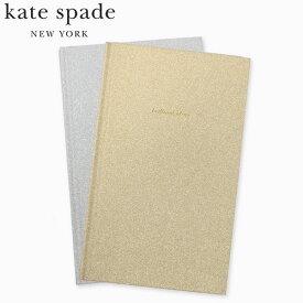 ケイト スペード Glitter Journal Set グリッター ジャーナル セット ステーショナリー 文房具 kate spade new yorkブランド アメリカ 海外 188867-Glitter Journal Setギフト プレゼント 結婚祝い