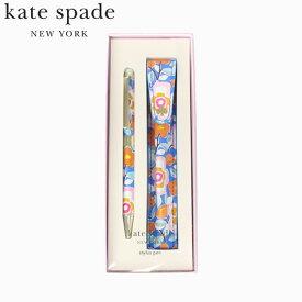 ケイトスペード katespad Stylus Pen&Pch PopFloraペン ボールペン ペンケース ペンポーチ ステーショナリー 文具 雑貨 花柄 おしゃれ レディースギフト プレゼント 結婚祝い