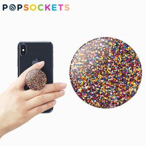 ポップソケッツ スマホリング グリマー グロス POPSOCKETS Glimmer Glossブランド デザイナーズ グリップ USA アメリカ 海外 Rainbow Gem Glossギフト プレゼント クリスマス