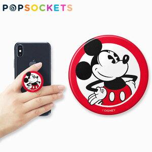 ポップソケッツ スマホリング ミッキー クラシック POPSOCKETS Mickey Classicブランド デザイナーズ グリップ USA アメリカ 海外 Mickey Classicギフト プレゼント ホワイトデー