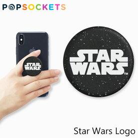 ポップソケッツ スマホリング スターウォーズ アイコン POPSOCKETS Star Warslブランド デザイナーズ グリップ USA アメリカPG Star Warsギフト プレゼント 母の日