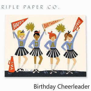 ライフルペーパー グリーティングカード バースデー チアリーダー RIFLE PAPER CO. Birthday Cheerleaderブランド デザイナーズ カード USA アメリカ 海外 GCB047ギフト プレゼント 誕生日 お祝い
