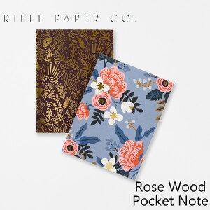 ライフルペーパー ノート ローズウッドポケットノート RIFLE PAPER CO. Rose Wood Pocket Noteブランド デザイナーズ ノート 罫線無し 無地 USA アメリカ 海外 JPM011ギフト プレゼント 父の日