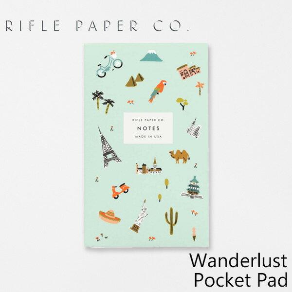 ライフルペーパー メモ帳 ワンダラスト ポケット パッド RIFLE PAPER CO. Wanderlust Pocket Padブランド デザイナーズ 罫線無し USA アメリカ NPP007ギフト プレゼント