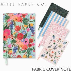 ライフルペーパー ノート ファブリック カバー ノート RIFLE PAPER CO. FABRIC COVER NOTEブランド デザイナーズ 罫線有り USA アメリカ 海外 JFM001ギフト プレゼント 父の日