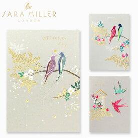 3/4の20時〜時限SALE! サラミラー グリーティングカード SARA MILLER GREETING CARDブランド デザイナーズ カード UK ロンドン SAM31-37-40ギフト プレゼント