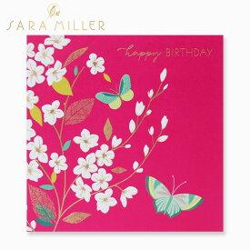サラミラー グリーティングカード ハッピーバースデーブロッサムSARA MILLER GREETING CARD HAPPY BIRTHDAY BLOSSOMブランド デザイナーズ カード UK ロンドン SAM48ギフト プレゼント