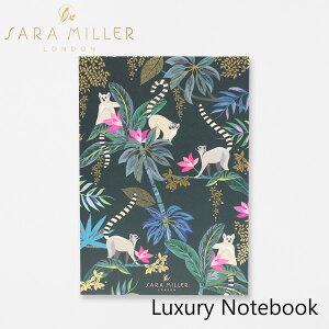 サラミラー ノート ラグジュリー ノートブック SARA MILLER Luxury Notebookブランド デザイナーズ ステーショナリー UK ロンドン SMIL3590ギフト プレゼント