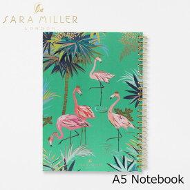 サラミラー ノート A5 ノートブック SARA MILLER A5 Notebookブランド デザイナーズ ステーショナリー UK ロンドン SMIL3592ギフト プレゼント