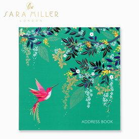 サラミラー アドレス帳 アドレスブック SARA MILLER ADDRESS BOOKブランド デザイナーズ ステーショナリー UK ロンドン SMIL4536-Address Bookギフト プレゼント