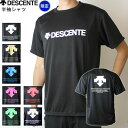 新色登場 限定モデル デサント バレーボール 練習着 バレーボール館オリジナル 半袖シャツ Tシャツ ユニセックス:男…