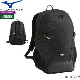 MIZUNO ミズノ バレーボール バッグ チームバックパック 40L 6ポケット [33JD0101][ユニセックス:男女兼用]【2020SS】
