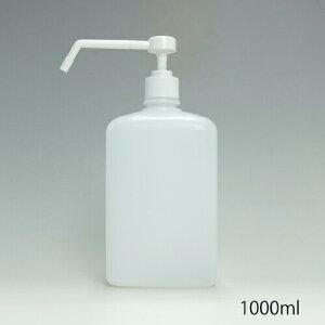 ロングノズル PEスプレー容器 1000ml アルコール対応