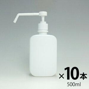 ロングノズル PEスプレー容器 500ml 10本セット アルコール対応