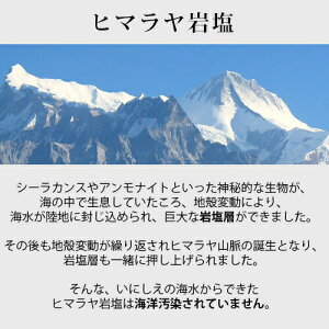 ピンク岩塩バスソルト500g