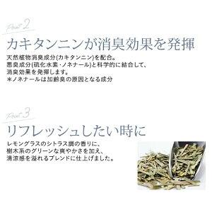 ファブリックミスト200ml【Re;mist】毎日洗えない布製品に☆アロマアロマスプレーアロマミストファブリックスプレーシーツスプレーマスク除菌スプレー【RCP】
