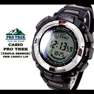 CASIO/G-SHOCK/g-shock g shock G shock G-shock PRO TREK [TRIPLE SENSOR] tough solar watch /PRW-1500J-1JF/black men [fs01gm]
