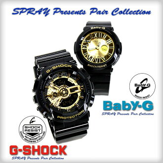 ★ domestic regular ★ ★ ★ CASIO/G-SHOCK/G shock G-shock display presents pair collection watch / SPRAY-015