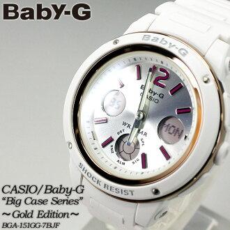 ★ ★ baby G slightly Series Gold Edition BGA-151GG-7BJF women ladies watch g-shock g-shock mini