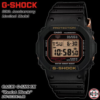 ★ domestic genuine ★ ★ ★ CASIO and g-shock resist black 30th anniversary limited model watch / DW-5030C-1JR g-shock g shock G shock G-shock