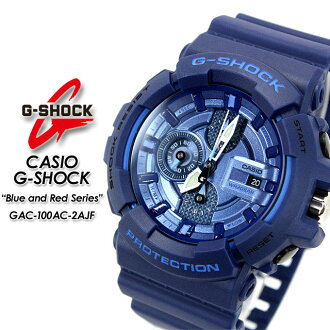 ◆ ◆ ◆ regular domestic [CASIO g-shock g-shock g shock G shock G-shock blue & red series watch GAC-100AC-2AJF