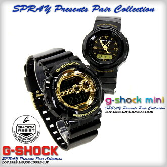 ★ domestic regular ★ ★ ★ CASIO/G-SHOCK G shock G-shock pair collection LOV-13SS-1JF (GD-100GB-1JF/GMN-50G-1BJR) Watch LOV-12A-7AJR