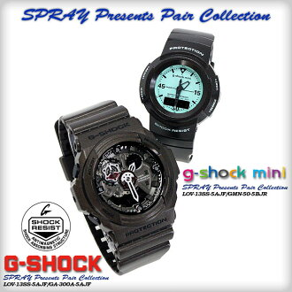 ★Domestic regular article ★★★ CASIO G-SHOCK G-Shock G- ショックスプレイプレゼンツペアコレクション LOV-13SS-5AJF (GA-300A-5AJF/GMN-50-5BJR) watch LOV-12A-7AJR