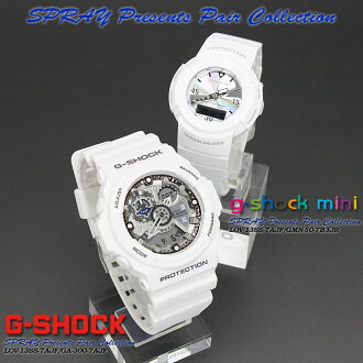 ★ domestic regular ★ ★ ★ CASIO g-shock G shock G-shock display presents pair collection LOV-13SS-7AJF (GA-300-7AJF/GMN-50-7B3JR) Watch LOV-12A-7AJR