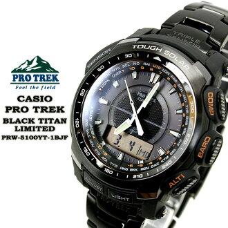 ★ ★ PRO TREK black Titan limited men's men's watch / PRW-5100YT-1BJF CASIO g-shock G shock