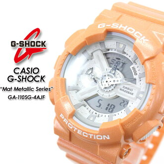 ★ domestic genuine ★ ★ ★ CASIO/G-SHOCK / g-shock g shock マットメタリック series watches / GA-110SG-4AJF g-shock g shock G shock G-shock