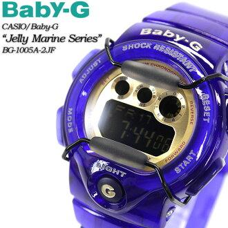 ★ domestic genuine ★ ★ ★ baby G Jerry & marine series BG-1005A-2JF women ladies watch g-shock g-shock mini