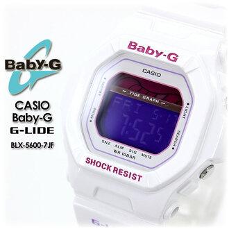 ★ domestic genuine ★ ★ ★ baby G ジーライド BLX-5600-7JF ladies ladies watch CASIO g-shock g-shock g shock G shock G-shock Casio 6600