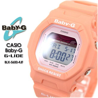 ★Watch CASIO G-SHOCK g-shock g shock G-Shock G- shock willow oak ogee shock for domestic regular article ★★★ baby G ジーライド BLX-5600-4JF Lady's woman