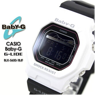 "★ domestic genuine ★ ★ ★ baby die lid BLX-5600-1BJF ladies ladies watch CASIO g-shock g-shock g shock G shock G-shock Casio """