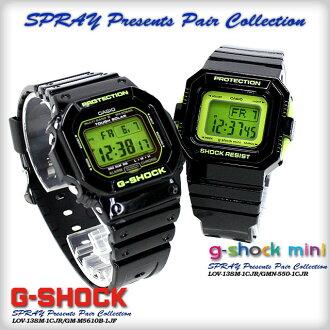 CASIO/G-SHOCK G shock G-shock pair collection LOV-13SM-1CJR (GW-M5610B-1JF/GMN-550-1CJR) Watch LOV-12A-7AJR