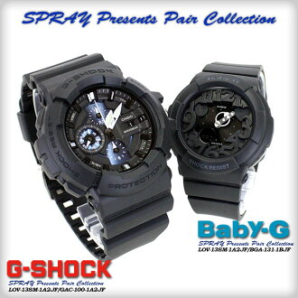 ★ domestic regular ★ ★ ★ CASIO g-shock G shock G-shock display presents pair collection lov-13SM-1 A2JF (100-1 A2JF/BGA-131-1BJF GAC-) Watch LOV-12A-7AJR
