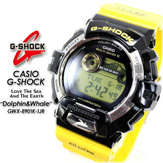 ★ domestic regular ★ ★ ★ CASIO/G-SHOCK g-shock g shock G shock G-shock dolphins whale model limited edition model solar radio / radio solar watch / GWX-8901K-1JR
